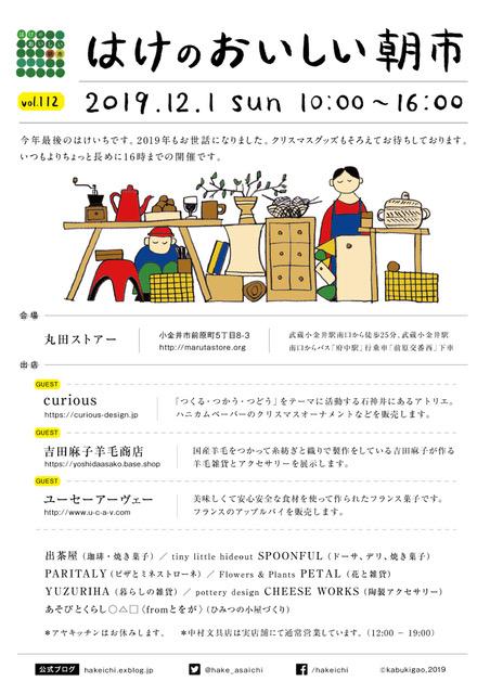 hakeichi111_cs5